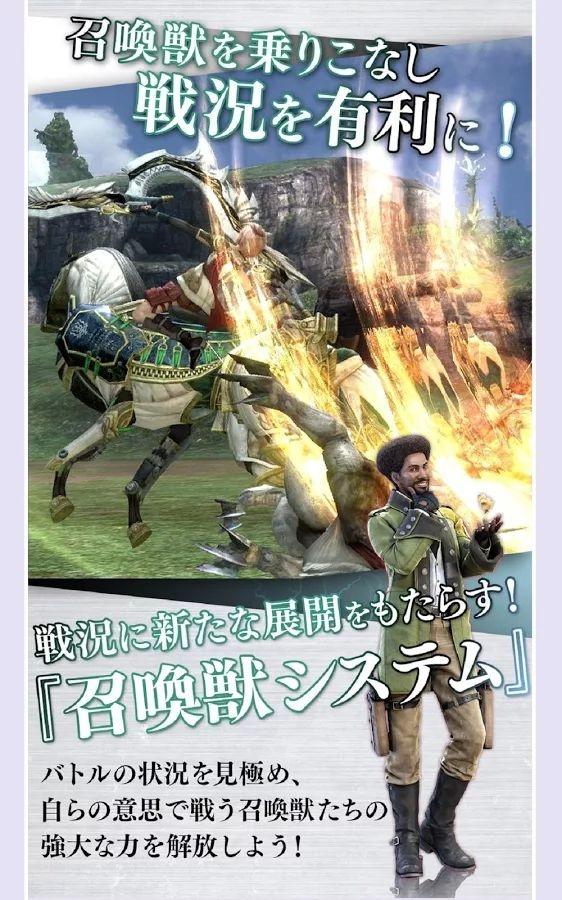 最终幻想13截图3