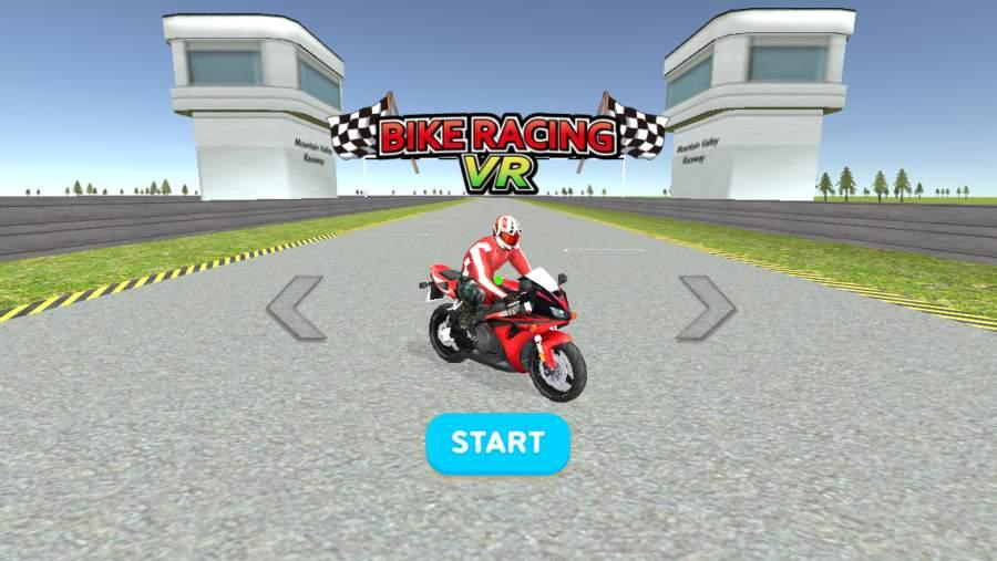 VR竞速摩托3d