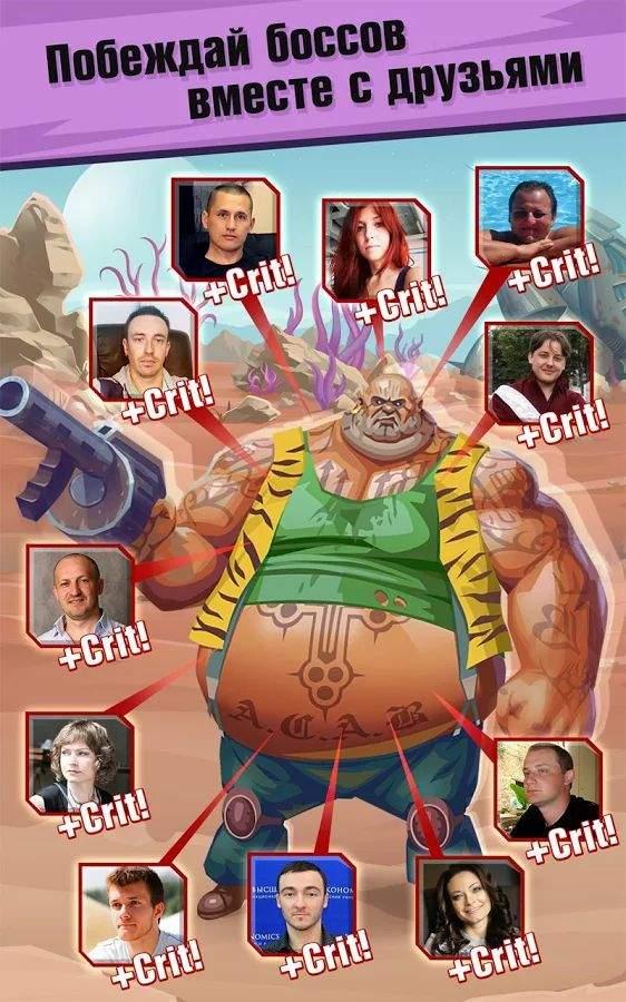 进化:乌托邦的英雄 Evolution:截图2