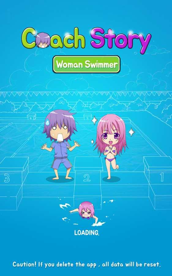 游泳教练的故事:Coach