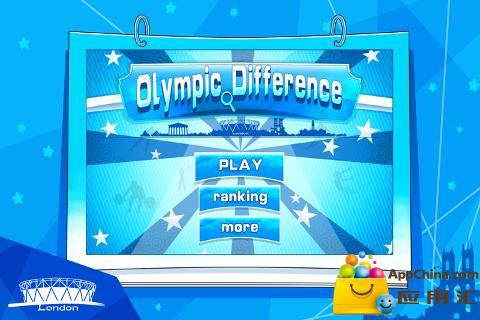 奥运来找茬