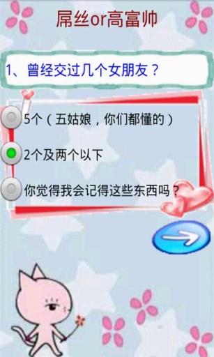 英雄角斗场修改版 - 酷派8295首页