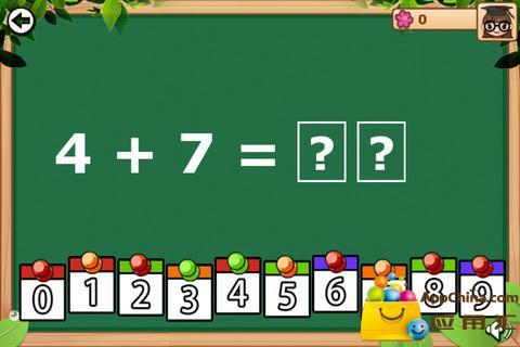 儿童数学乐园截图2