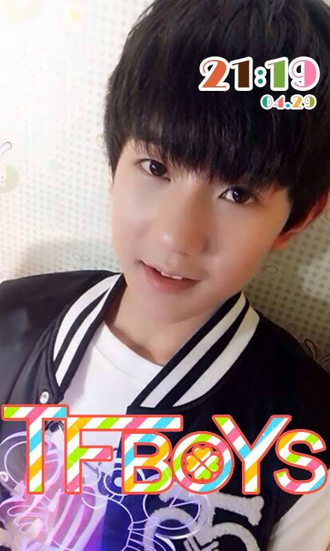 TFBOYS-王源截图2