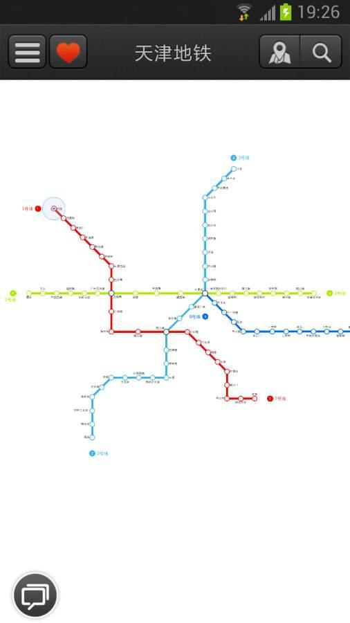 天津地铁截图0