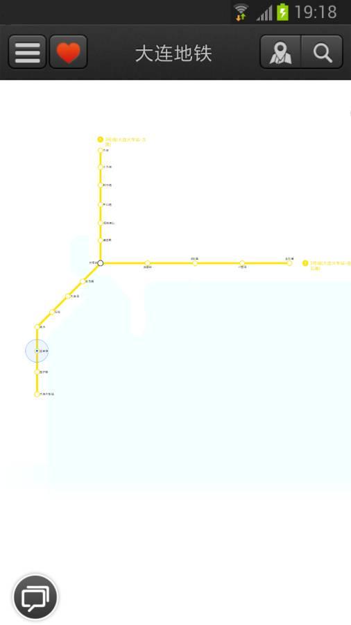 大连地铁截图0