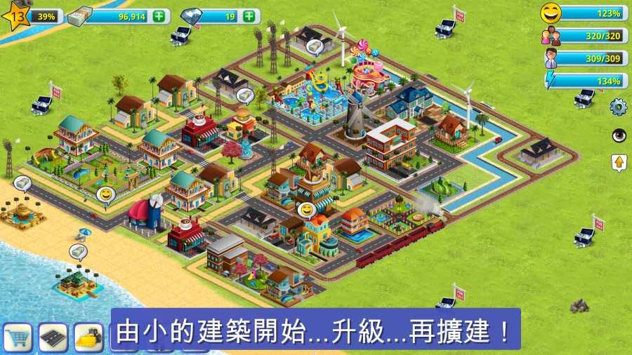 模拟岛屿城市建设截图0