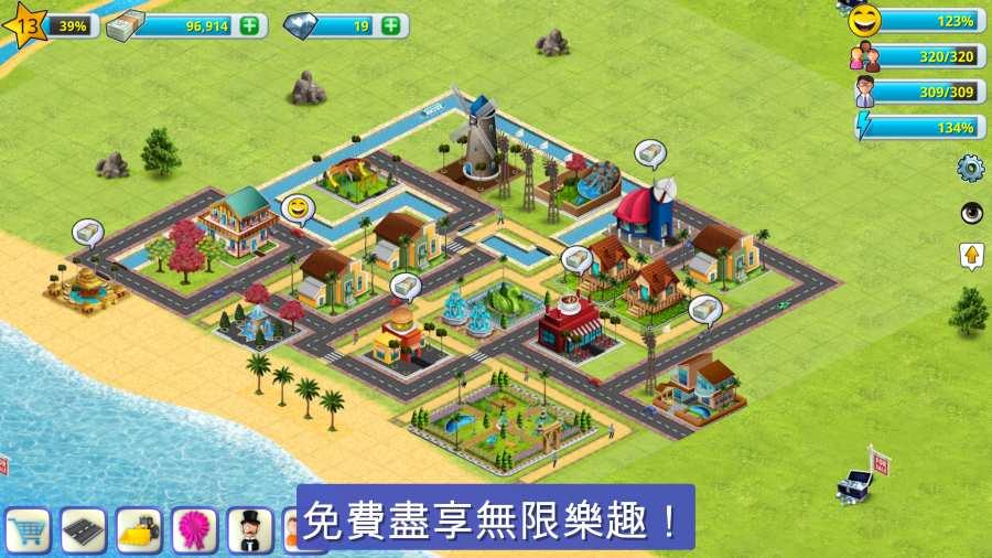 模拟岛屿城市建设截图3
