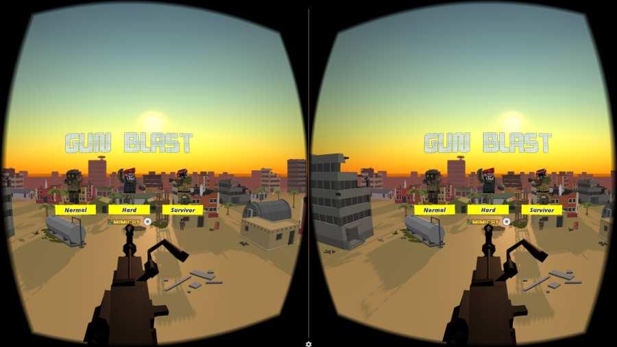 最强射击VR截图1