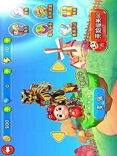 猪猪侠大冒险完美版HD