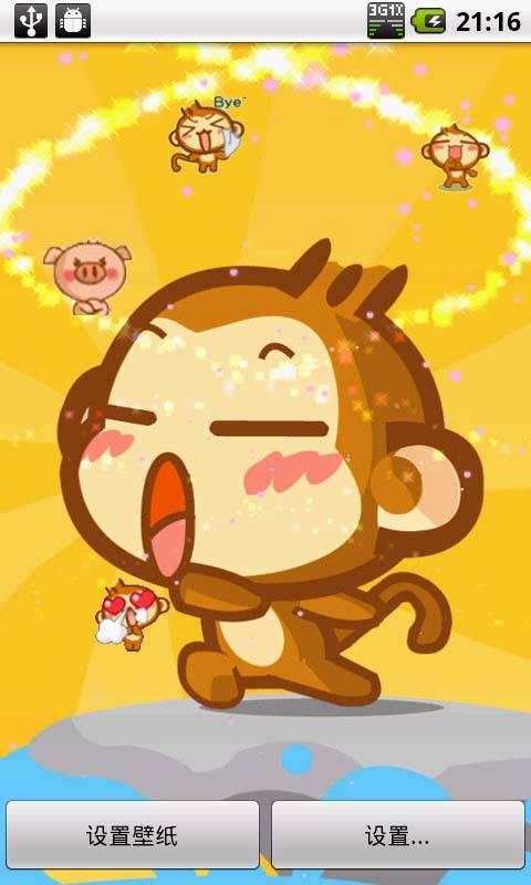 嘻哈猴寵物壁紙