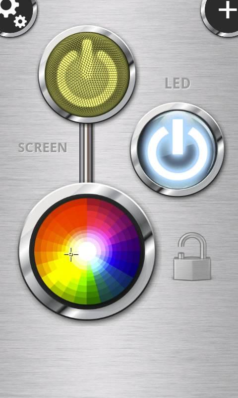 高清LED手电筒截图0