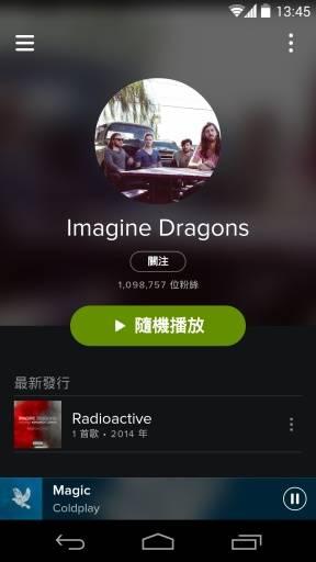 Spotify音乐截图0