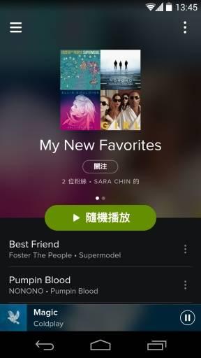 Spotify音乐截图1
