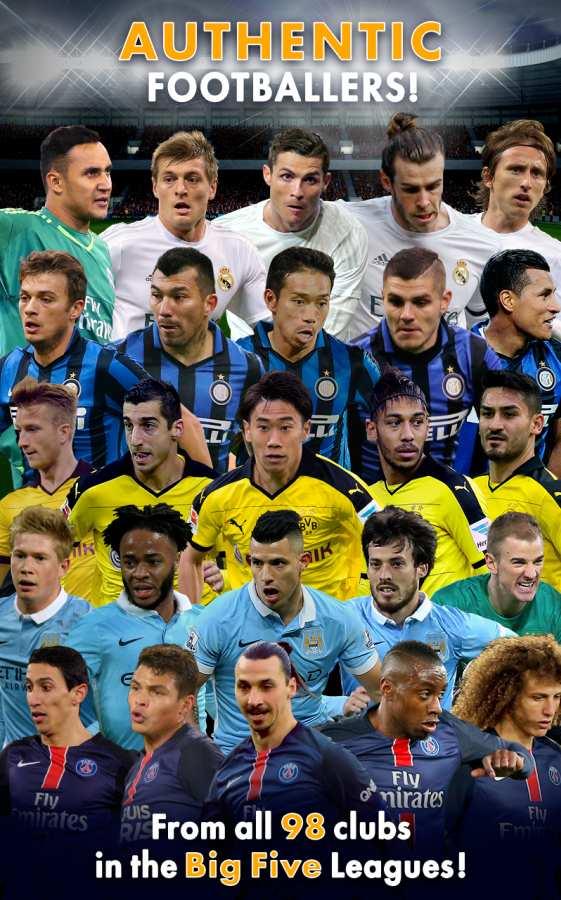 FIFA足球 超级巨星截图2