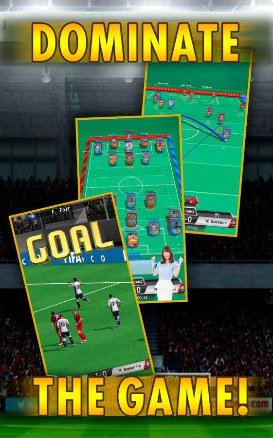 FIFA足球 超级巨星截图4