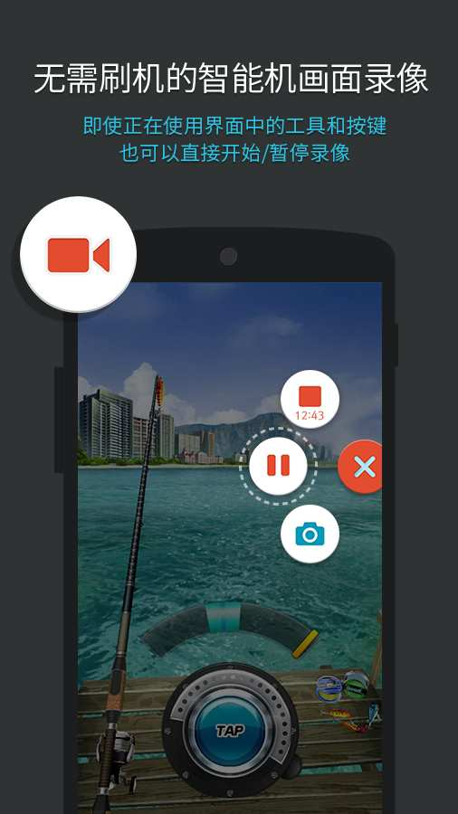 Mobizen Screen Recorder – 画面录像截图3