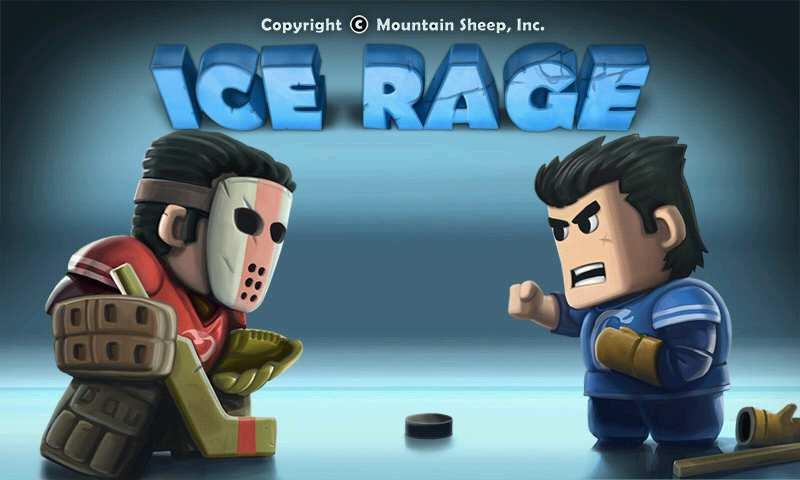 愤怒冰球截图0
