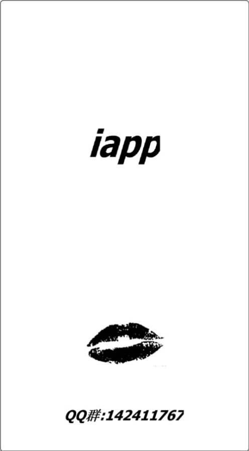 iapp源碼還原