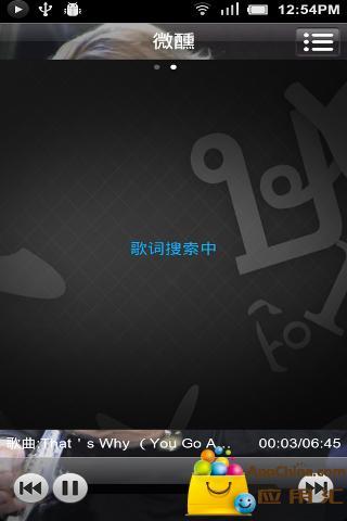 多米音乐2014 X86版| Intel® App Showcase for Android*