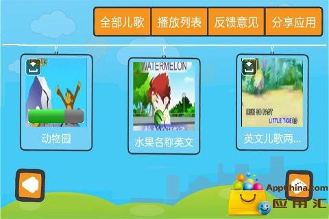 Learning English on Apps |遊戲資料庫 | AppGuru 最夯遊戲APP攻略情報