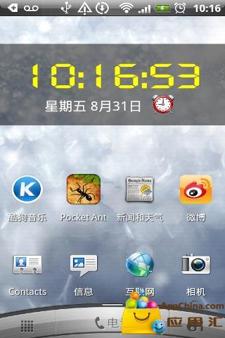 【免費工具App】LED数字桌面时钟-APP點子