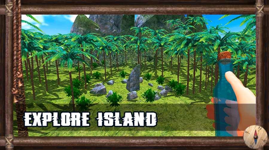 生存岛:创造模式截图2