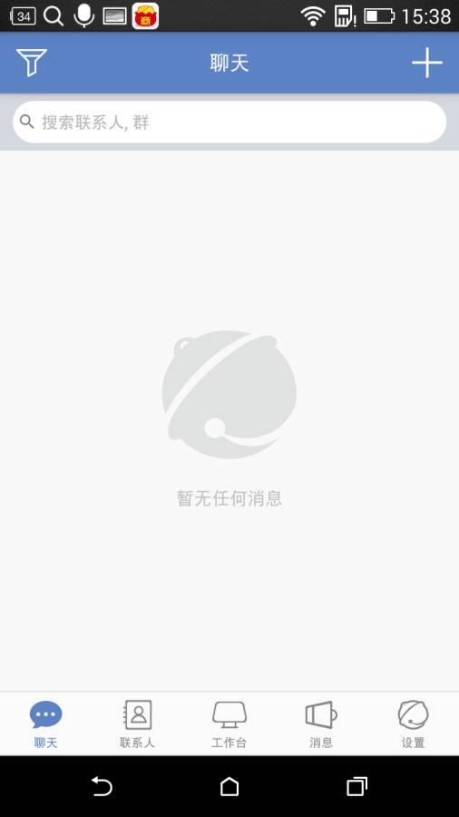京东咚咚商家版截图3