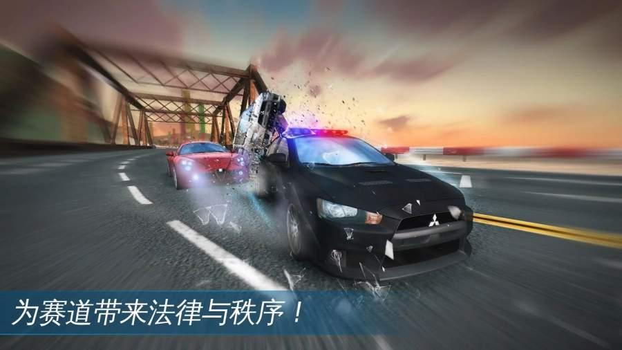 狂野飙车 极速版截图2