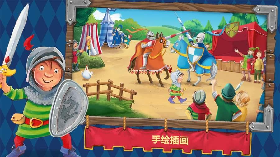 Vincelot:骑士冒险截图2