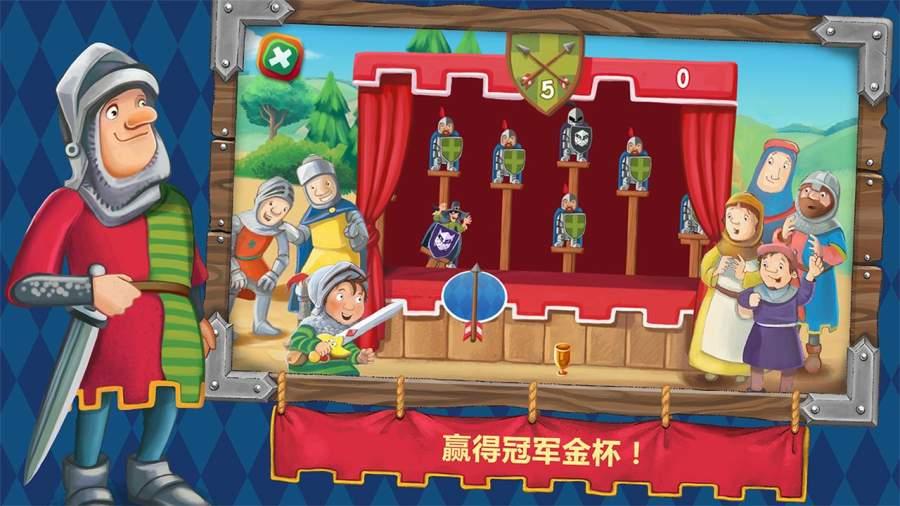 Vincelot:骑士冒险截图4