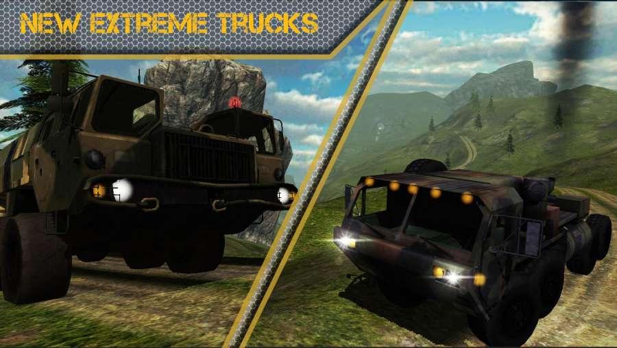 卡车模拟极速轮胎2截图3