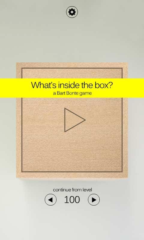 盒子里面有什么?截图0