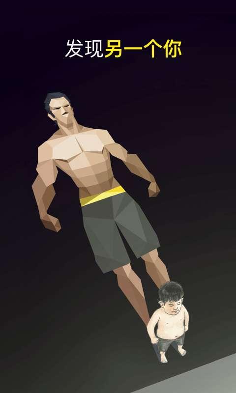 优形健身-1对1减肥健身神器