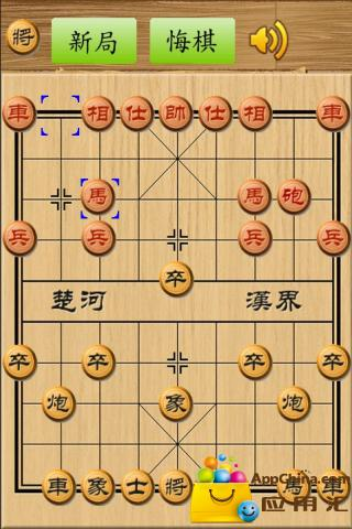 PlayOK - 在线中國象棋遊戲 - PlayOK - Free Online Games