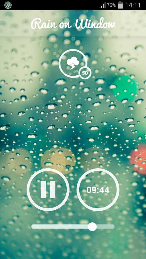雨声截图2