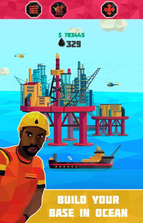 放置石油大亨截图1