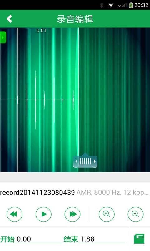 通话录音截图0
