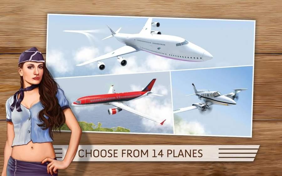 起飞:飞行模拟器