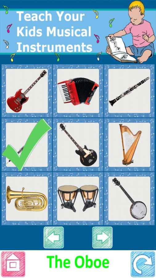 教你的孩子乐器截图3