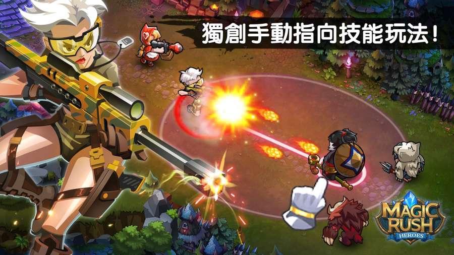 望彩手机版下载玩法体彩