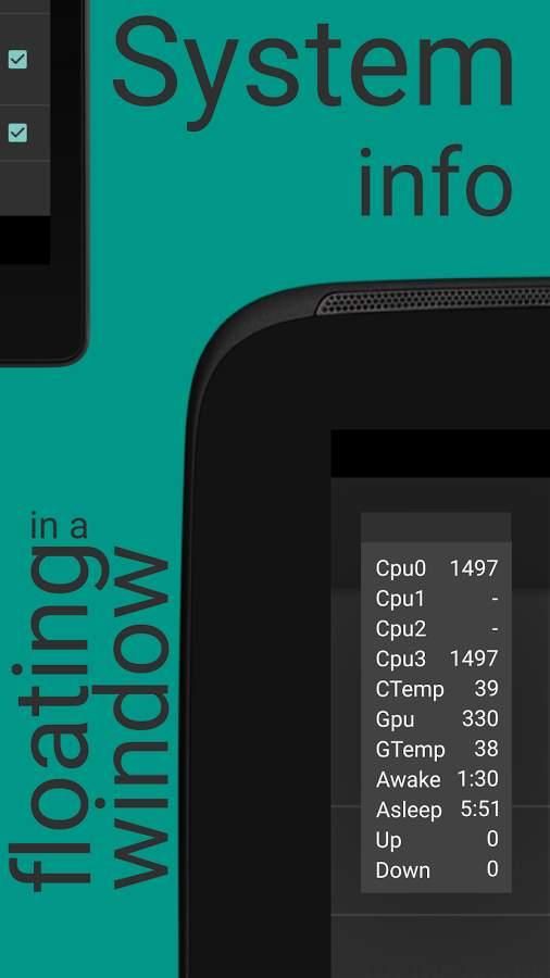 CPU浮动信息截图3