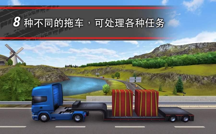 模拟卡车16截图3