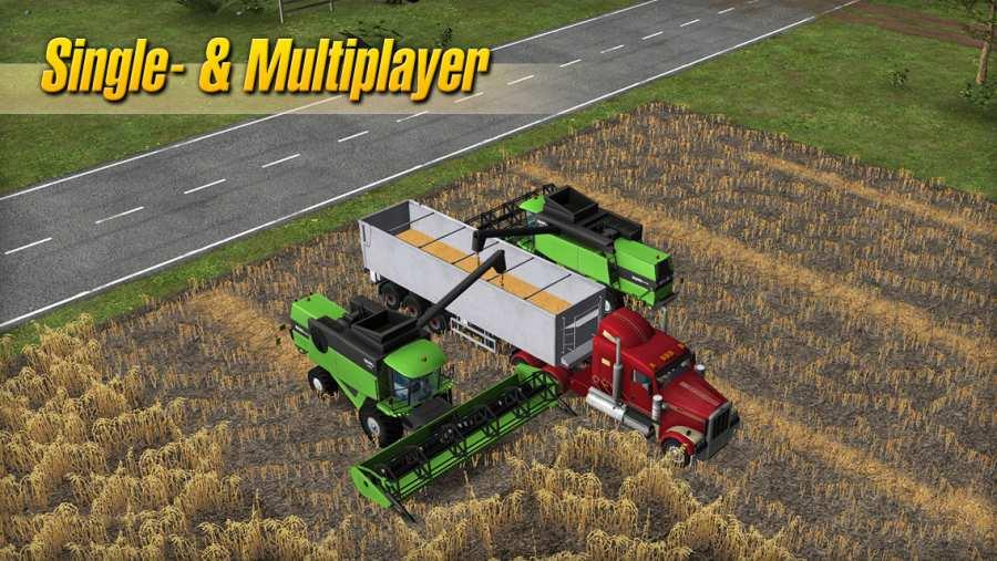模拟农场14截图4