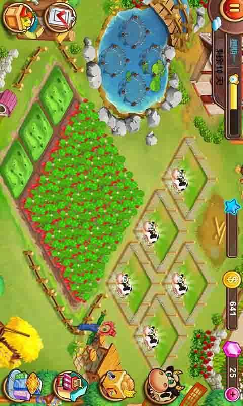 萌趣农场截图3