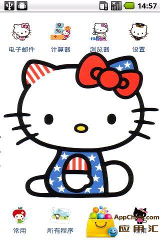 YOO主题-hello hello kitty猫