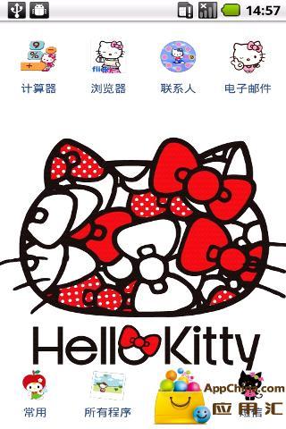 YOO主题-hello hello kitty猫截图1