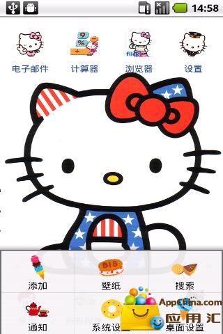YOO主题-hello hello kitty猫截图2