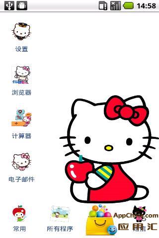 YOO主题-hello hello kitty猫截图3