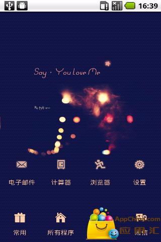 YOO主题-Say you love me说你爱我